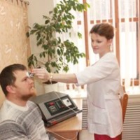Дециметровая терапия